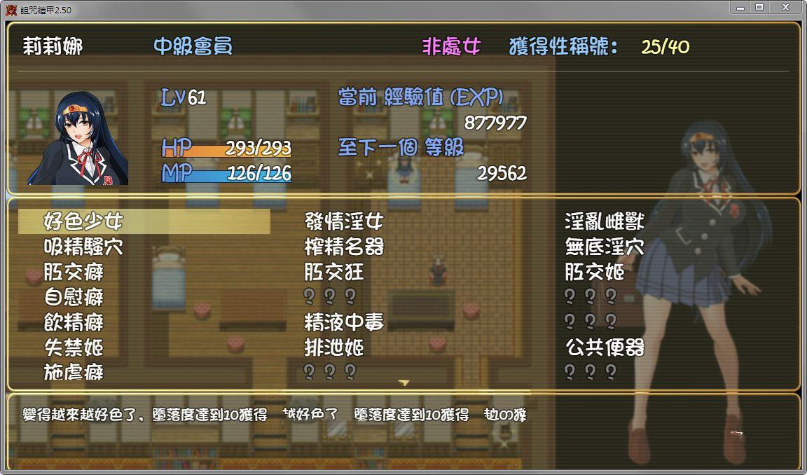 【神作RPG/中文】诅咒铠甲 重制版 Ver2.50 全DLC服装步兵版+存档【超稀有版/700M/PC+安卓模拟】