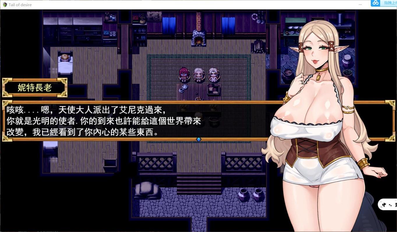 【神级RPG/中文/动态】欲望之尾 Ver0.65 官方中文版+自带全CG存档【10月12日更新/PC+安卓模拟/1.5G】